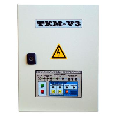Автоматика ТКМ-V3 с ИУ3с + ПБ3-10 (EG5500) в Благовещенске